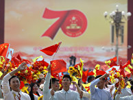Участники парада в честь 70-летия основания коммунистического Китая в Пекине