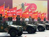 Парад в Пекине к 70-й годовщине образования КНР