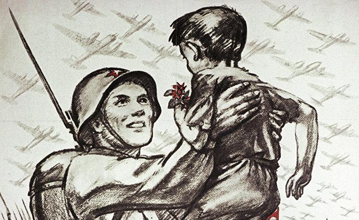 Советский воин-освободитель. 1935-1936 год. Рисунок художника Алексея Алексеевича Кокорекина (1906—1959) - советского графика, мастера политического плаката, заслуженного деятеля искусств РСФСР.