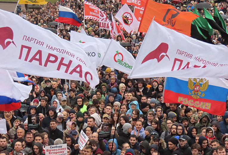 Участники митинга с требованием освободить политических заключенных в Москве