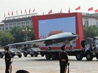 """Ударный стелс-беспилотник """"Гунцзи-11"""" на военном параде"""