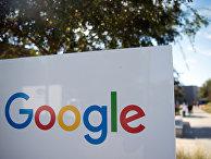 Логотип Google в Менло-Парке, штат Калифорния