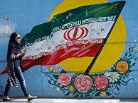 Граффити с изображением флага Ирана в Тегеране