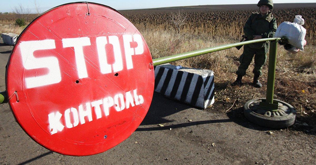Вступили в силу новые правила пересечения границы в Донбассе