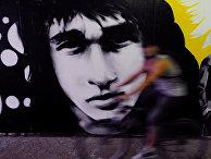Открытие стены Виктора Цоя в Екатеринбурге