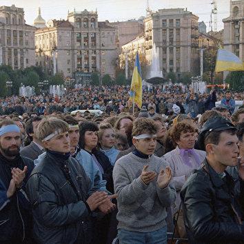 Сторонники независимости Украины в Киеве