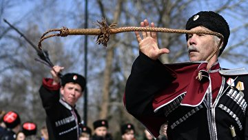 Празднование 5-й годовщины воссоединения Крыма с Россией