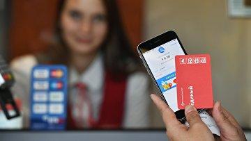 Запуск пилотного проекта по покупке билетов на МЦК через платежную систему AliPay