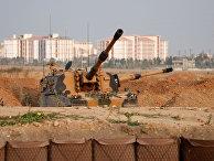 Гаубица турецкой армии недалеко от турецко-сирийской границы в провинции Шанлыурфа, Турция