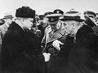Встреча Премьер-министра Великобритании Уинстона Черчилля в Ялтинском аэропорту