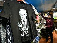 """Отправка поезда """"Сирийский перелом"""" из Москвы"""