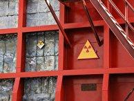 """Открытие комплекса по выгрузке отработанных ядерных отходов на судоремонтном заводе """"Нерпа"""" в Мурманской области"""