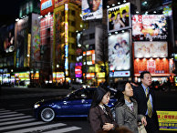 Города мира. Токио