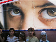 Женщины в поезде в Алжире