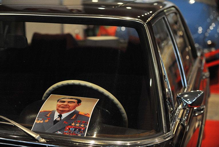 Портрет генерального секретаря Советского Союза Леонида Брежнева