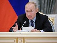 Президент РФ В. Путин провел заседание Совета по русскому языку