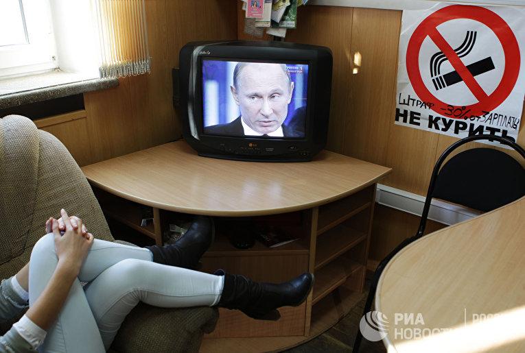 """Трансляция телепрограммы """"Разговор с Владимиром Путиным"""""""