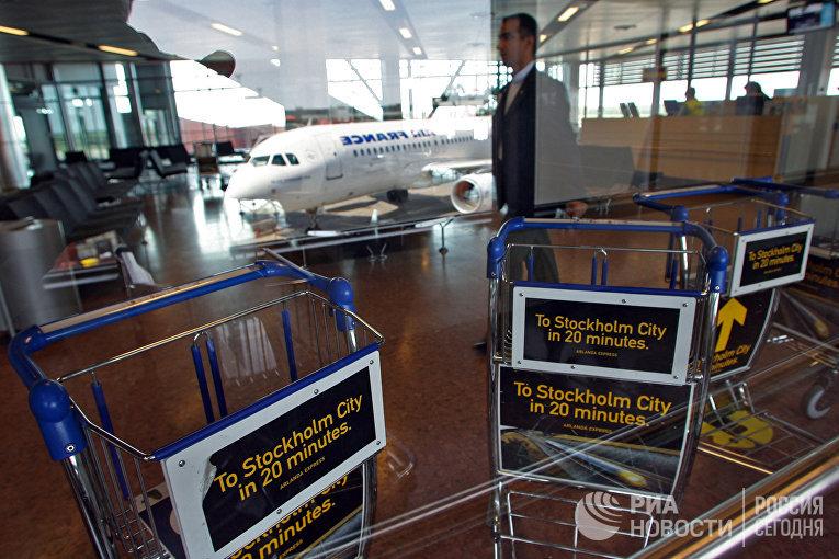В крупнейшем международном аэропорту Швеции Стокгольм-Арланда