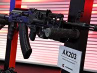 Автомат АК-203