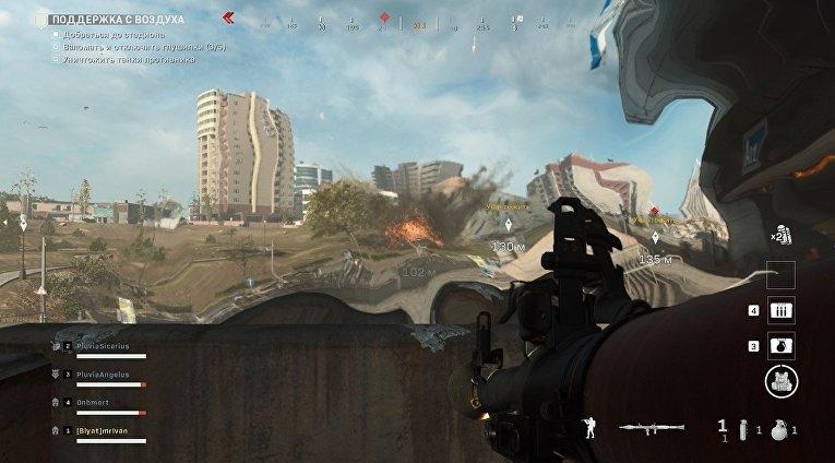 Скриншот из игры Call of Duty