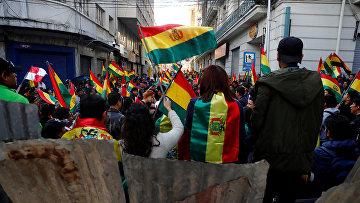 Акции протеста в Ла-Пас, Боливия