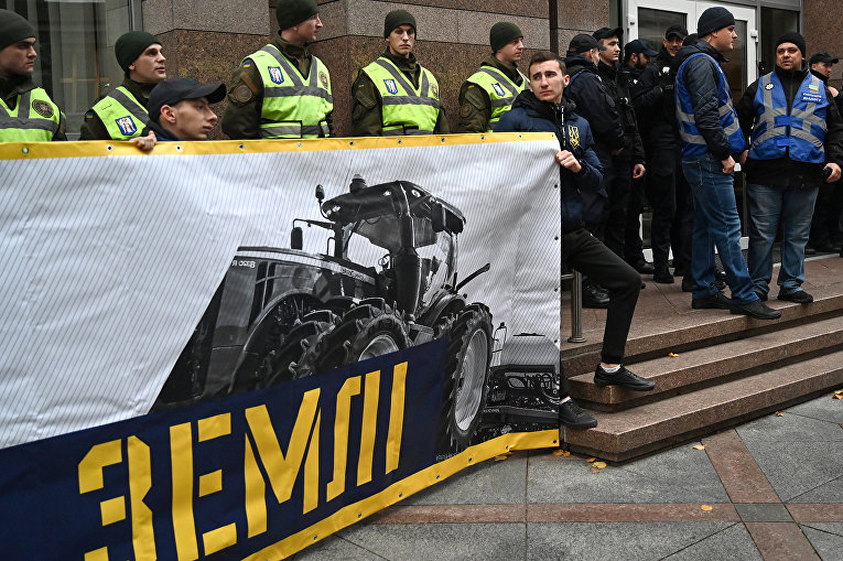 Акция протеста против земельной реформы в Киеве