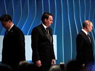 Председатель КНР Си Цзиньпин, президент Бразилии Жаир Больсонаро и президент России Владимир Путин