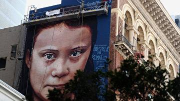 Портрет Греты Тунберг в Сан-Франциско