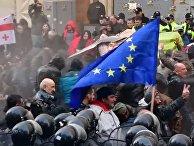 В Грузии произошли столкновения между полицией и демонстрантами