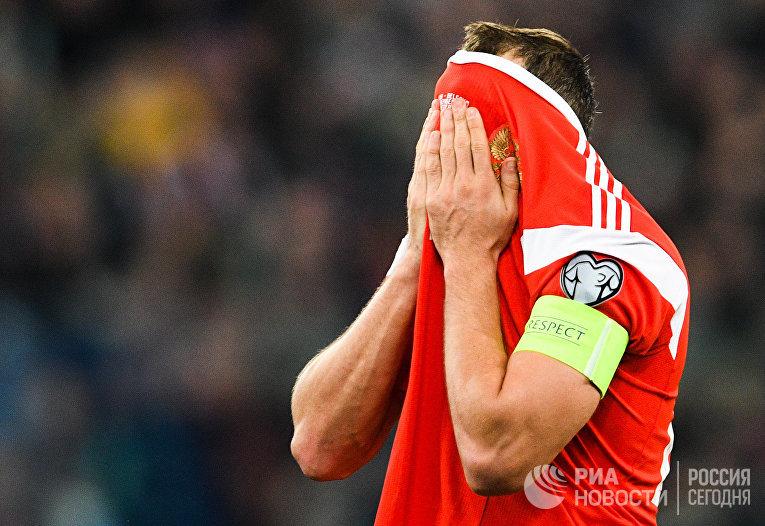 Артём Дзюба (Россия) в отборочном матче чемпионата Европы по футболу 2020