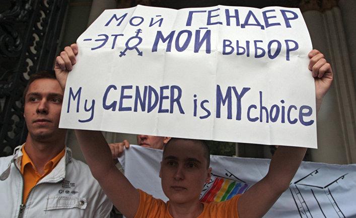 Гей-парад в Санкт-Петербурге