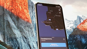 Apple Maps на iPhone X