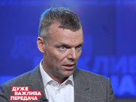 Бывший глава миссии ОБСЕ Александр Хуг