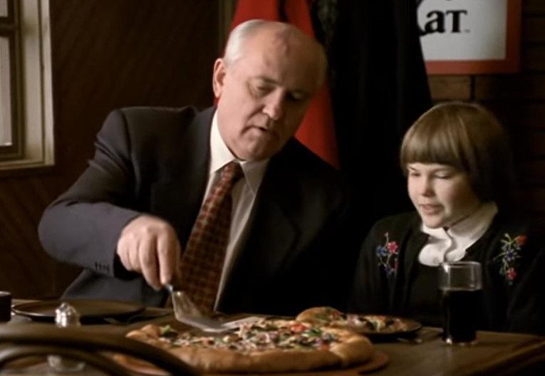 Михаил Горбачев снялся в рекламе Pizza Hut