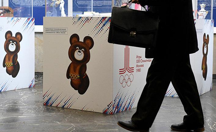 Штаб Олимпийского комитета России в Москве