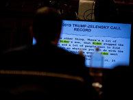 Судебный комитет Палаты представителей проводит слушания по доказательствам расследования импичмента Трампа