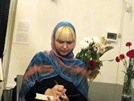 Полина Жеребцова в музее А. Сахарова. Презентация книги