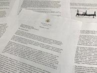 Письмо президента США Дональда Трампа спикеру Палаты представителей Нэнси Пелоси