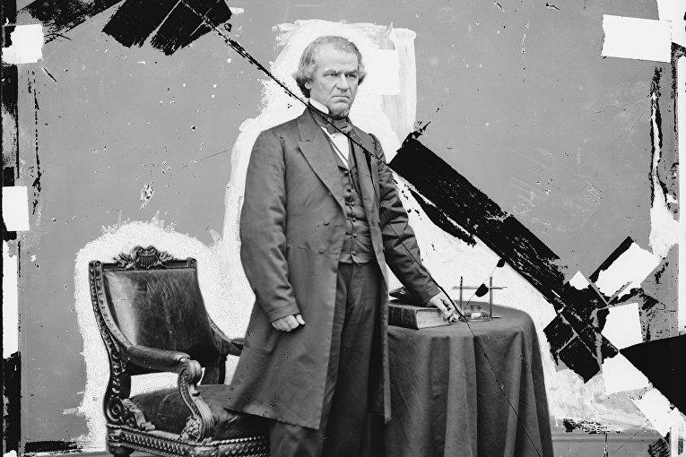 Семнадцатый президент Соединённых Штатов Америки Эндрю Джонсон