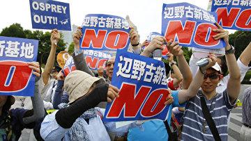 Протесты против американских баз на Окинаве, Япония. Май 2016