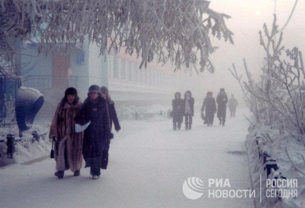 В морозный день на улице Якутска