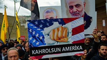 Сторонники убитого иранского генерал-майора Касема Сулеймани в Стамбуле, Турция