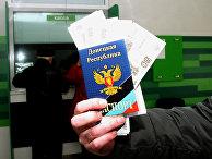 Выплата пенсий в рублях началась в ДНР
