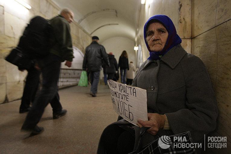 Женщина, просящая милостыню, в московском метро