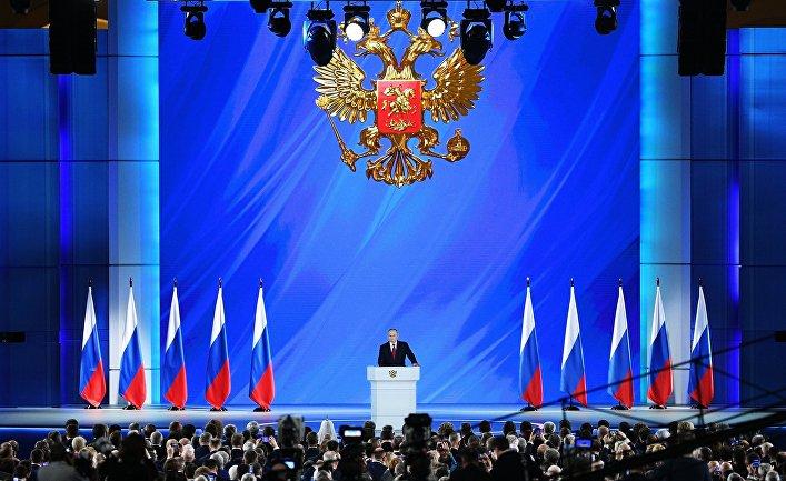 Ежегодное послание президента РФ В. Путина Федеральному Собранию