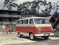 """Советский автобус РАФ-977 ДМ """"Латвия"""""""