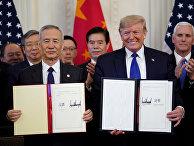 Президент США Дональд Трамп и вице-премьер Китая Лю Хэ