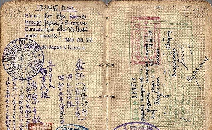 Транзитная виза 1940 года