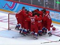Юниорская сборная России по хоккею - чемпионы ОИ-2020!