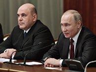 Президент РФ В. Путин провел встречу с новым правительством РФ